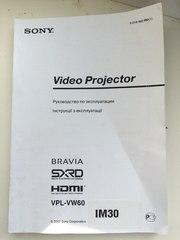 Продам проектор SONY bravia VPL-VW60